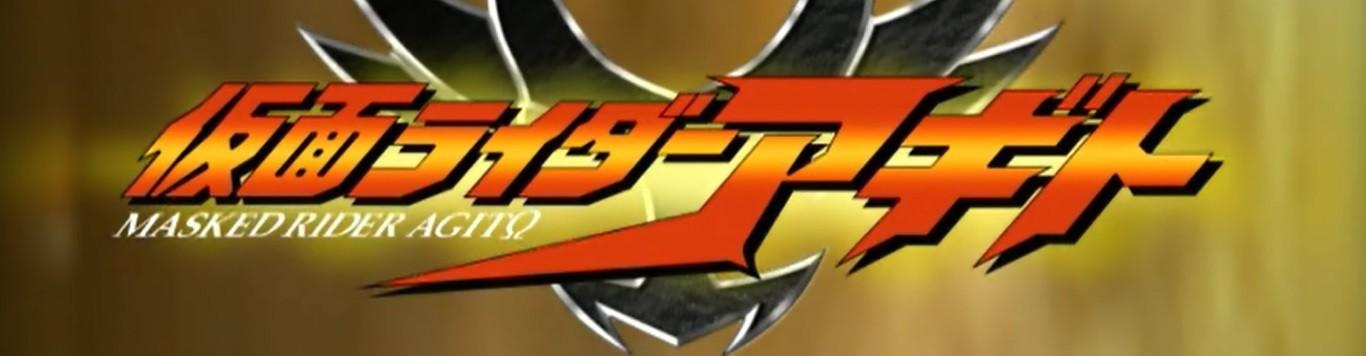 Kamen Rider Kuuga Ep 4 Recap – D-D-Dash!   Kamen Rider Recap